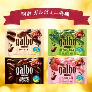 galbo_w640h640