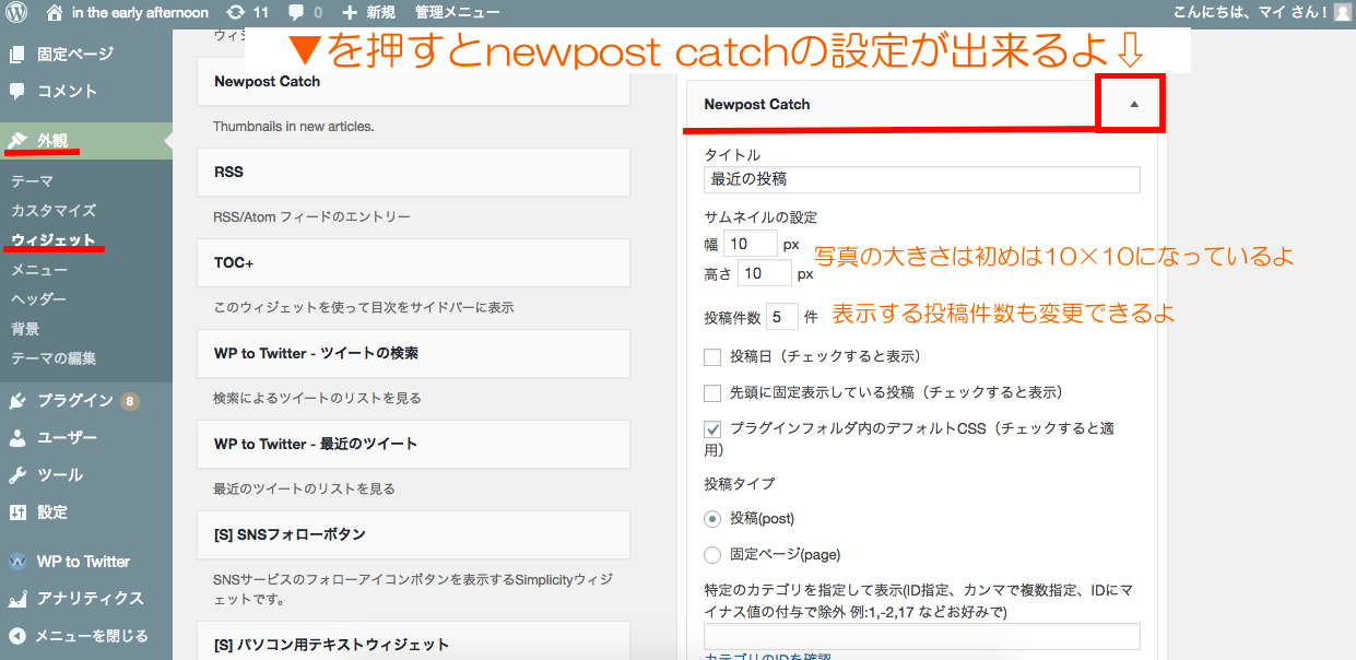 newpost-catch10