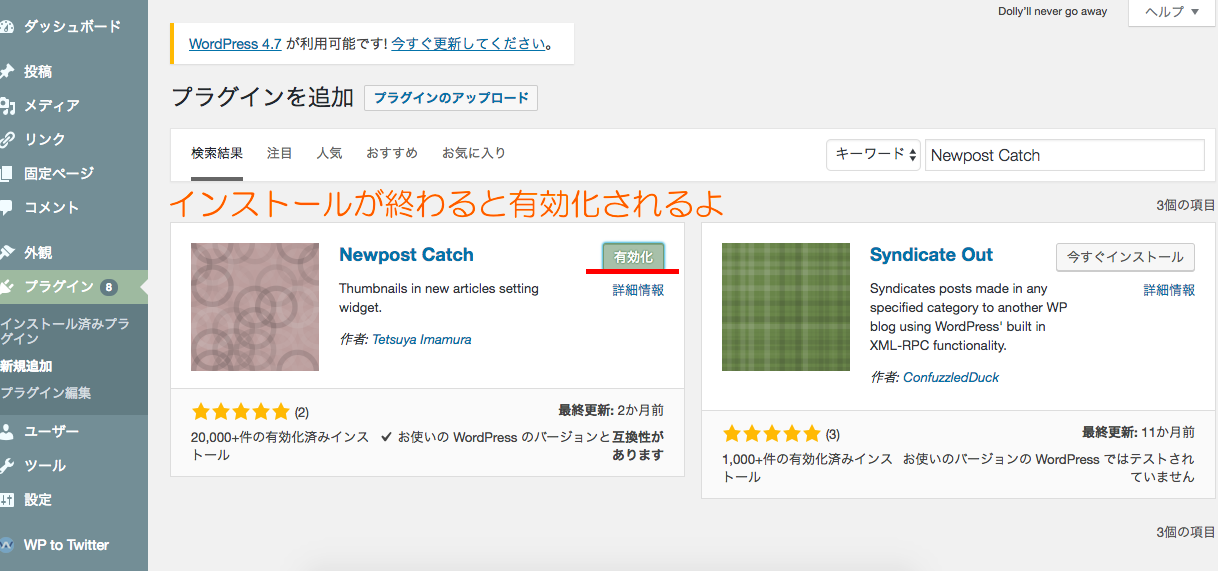 newpost-catch4